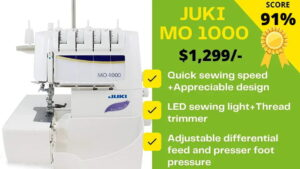 Read more about the article Is Juki MO 1000 Really the Best in 2021?