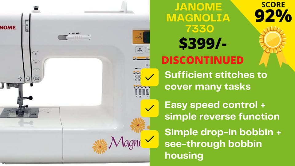 You are currently viewing Janome Magnolia 7330 Reviews: Replaced by Janome JW8100