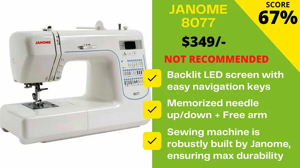 You are currently viewing Janome 8077 Reviews 2021: Beaten up by Singer 9960