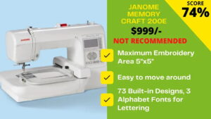 Read more about the article Janome Memory Craft 200E Review That Shows You the Truth