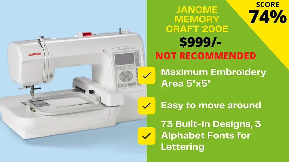 You are currently viewing Janome Memory Craft 200E Review That Shows You the Truth