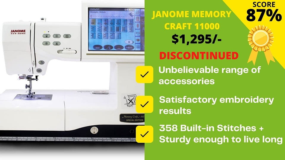 You are currently viewing Janome Memory Craft 11000 review: It Failed in our Testing